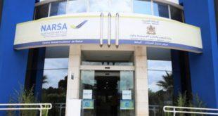 نارسا: تعليق الخدمات المقدمة بمركز تسجيل السيارات بمقاطعة مولاي رشيد بالدار البيضاء حتى إشعار آخر