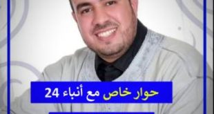 عادل القاسمي لأنباء24..المديح والسماع  فن راق قائم بذاته يرقى بصاحبه من حال إلى حال