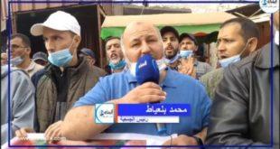 بلعياط لأنباء24 ..قضية الشهيد كمال عماري قضية عادلة و هي قضية كل الأحرار