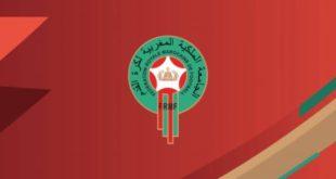 تعرف على قرار لجنة الأخلاقيات بالجامعة المغربية لكرة القدم