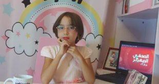 """""""ألاء كريم"""" طفلة مغربية تقدم محتوى راقي على موقع اليوتيوب"""