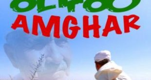 """الفيلم الوثائقي """" أمغار"""" للمخرج بوشعيب المسعودي يحلق عاليا في سماء مدريد"""