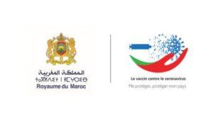 هيئات حقوقية مغربية تستنكر تقييد الحقوق والحريات بجواز التلقيح وتطالب بإلغاء قرار اعتماده
